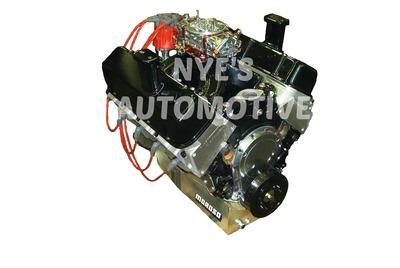 540 MARINE ENGINE