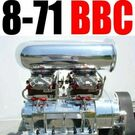 BIG BLOCK CHEVY THE BLOWER SHOP 8-71 POLISHED
