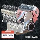 Borowski Custom - Dart LS Next Aluminum Long Block
